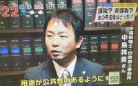 2013.6.14みのもんたの朝ズバッ!